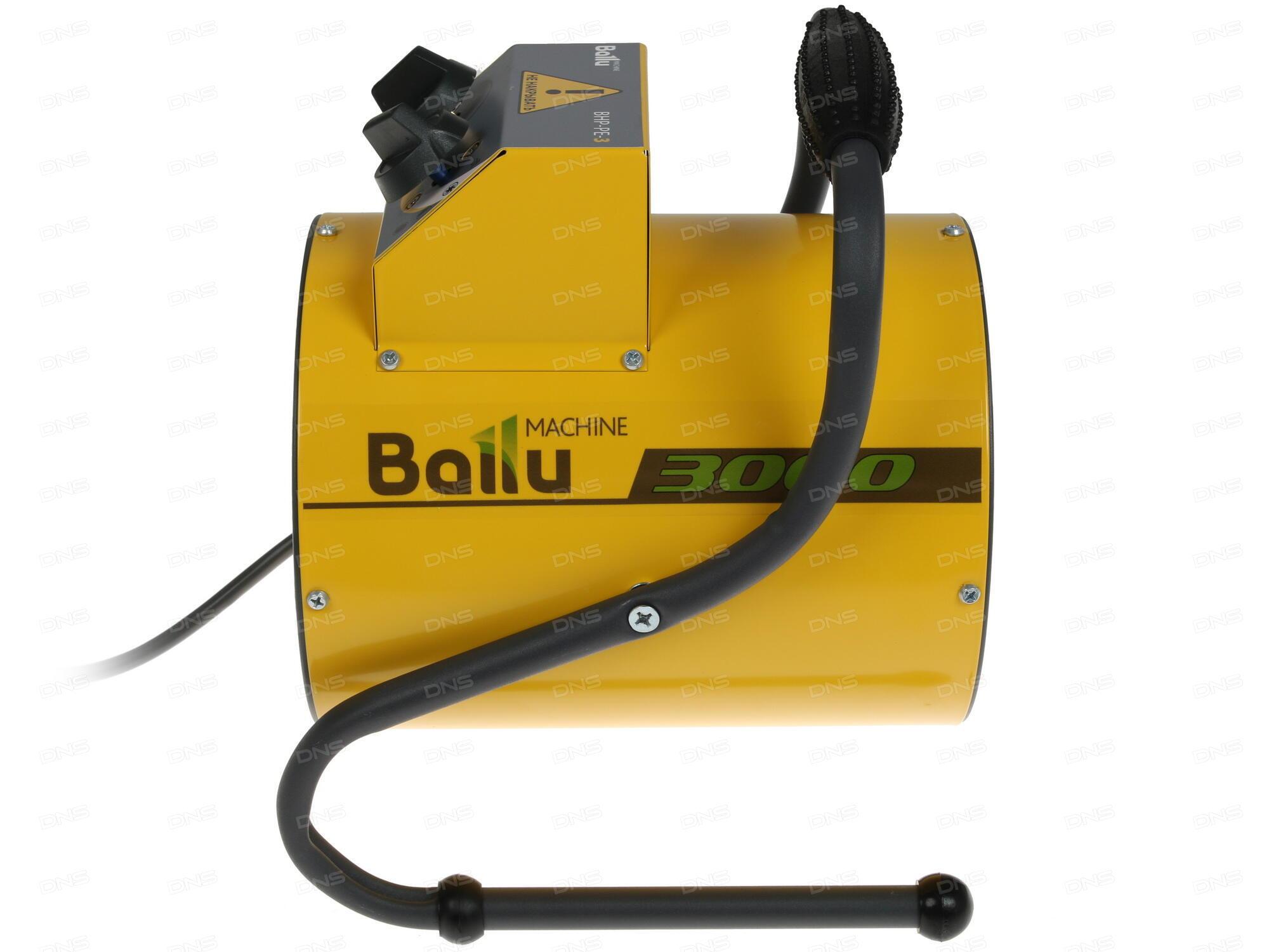 Тепловая пушка BALLU BHP-ME-2 2000 Вт желтый чёрный