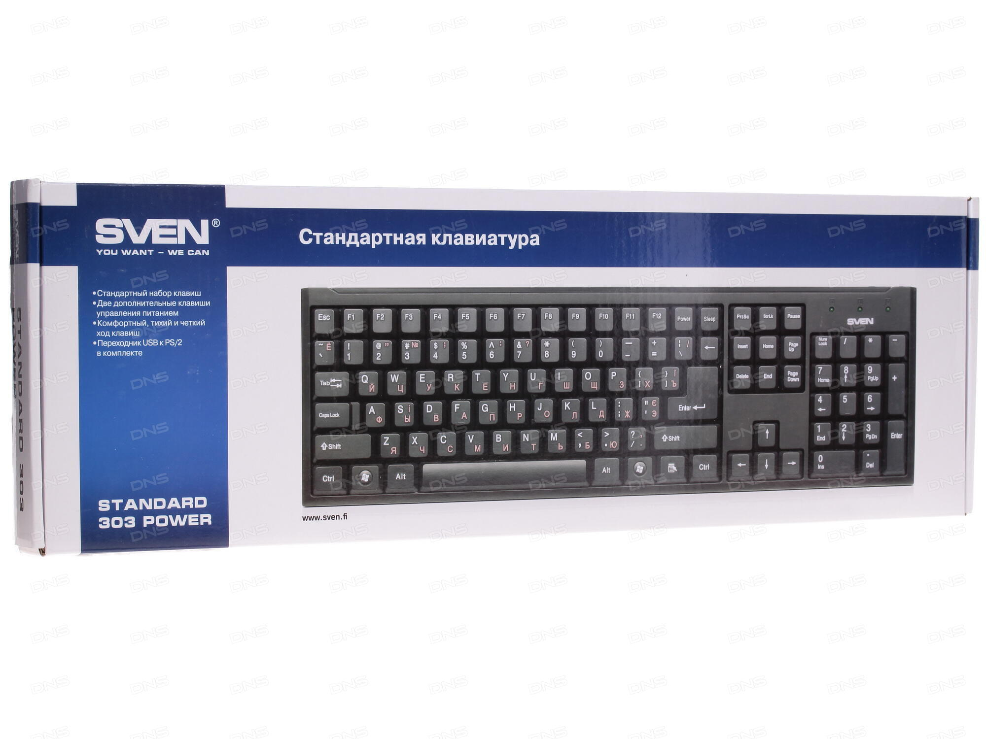 Клавиатура SVEN Standard 303 USB+PS/2 Black
