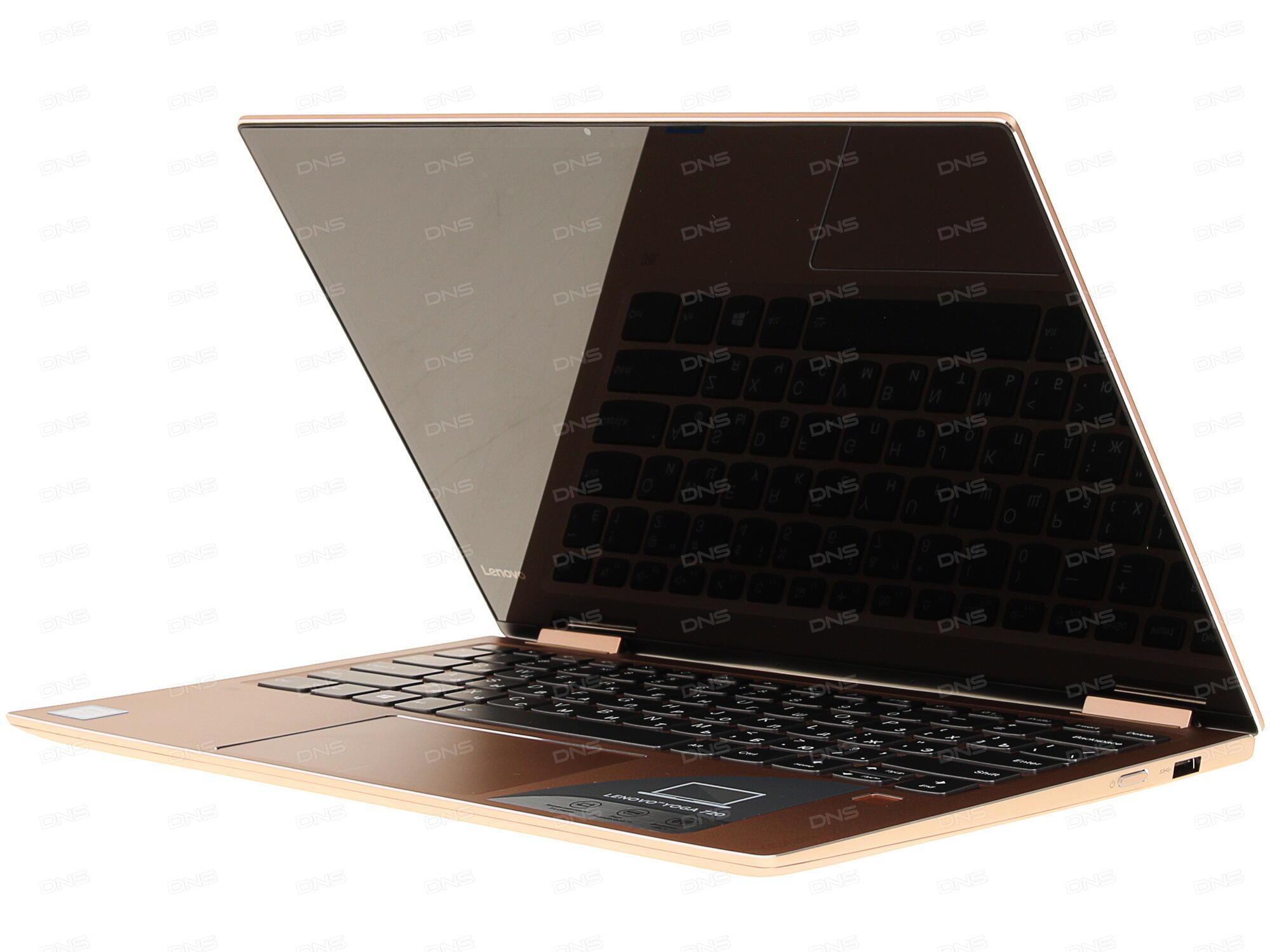 Ноутбук Lenovo 720-13IKB 80X6005ARK (Intel Core i5-7200U 2.5 GHz/8192Mb/256Gb/No ODD/Intel HD Graphics/Wi-Fi/Bluetooth/Cam/13.3/1920x1080/Touchscreen/Windows 10 64-bit)