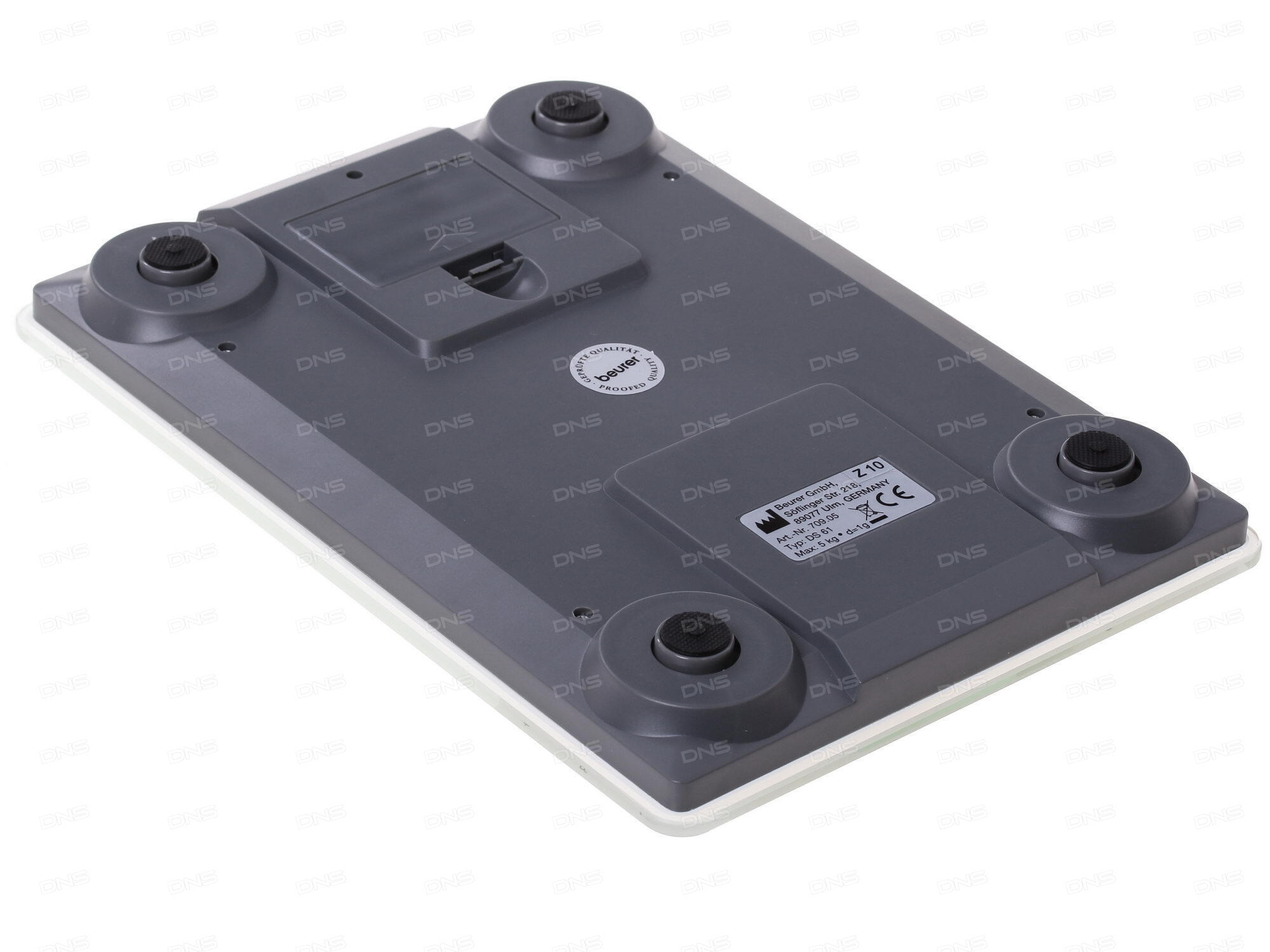 Весы кухонные Vitek VT-2402-G электронные белый