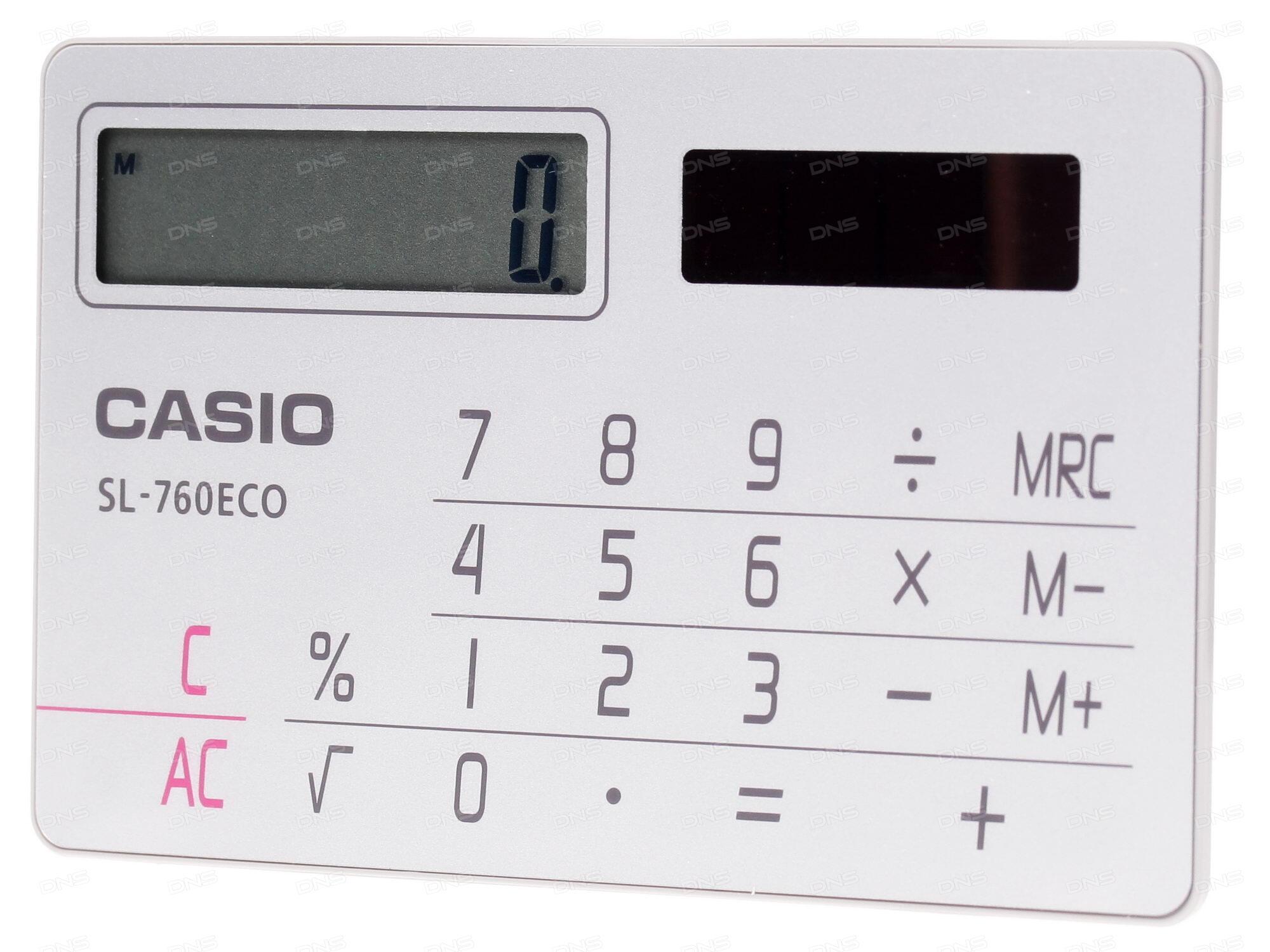 Калькулятор карманный Assistant AC-1191SL 8-разрядный  AC-1191SL