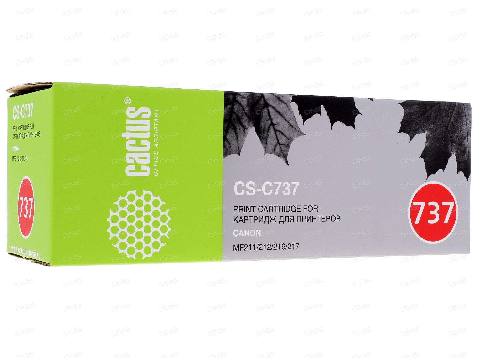 Картридж Cactus CS-PGI29MBK для Canon Pixma Pro-1 черный матовый