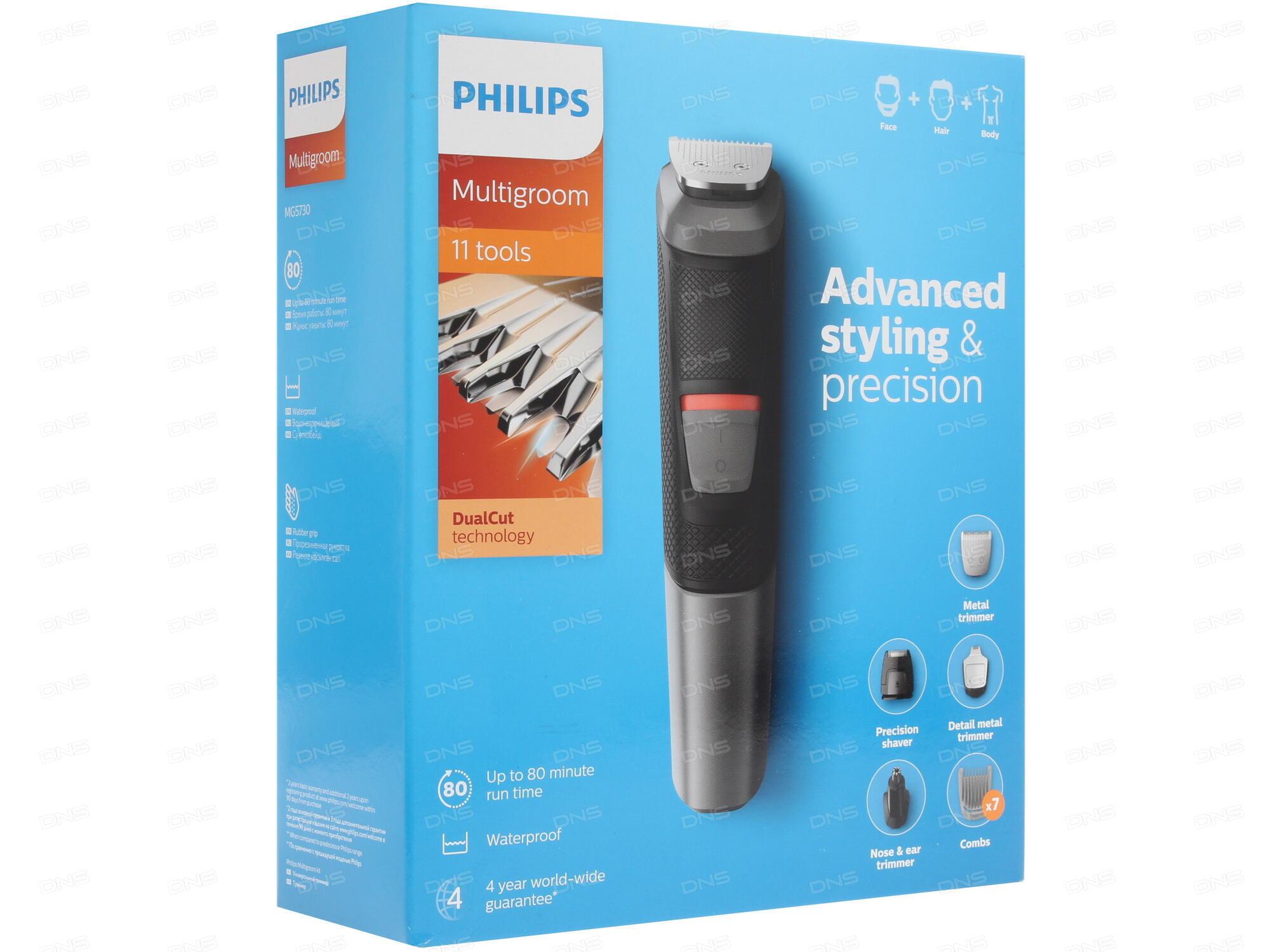триммер Philips Mg5730 15