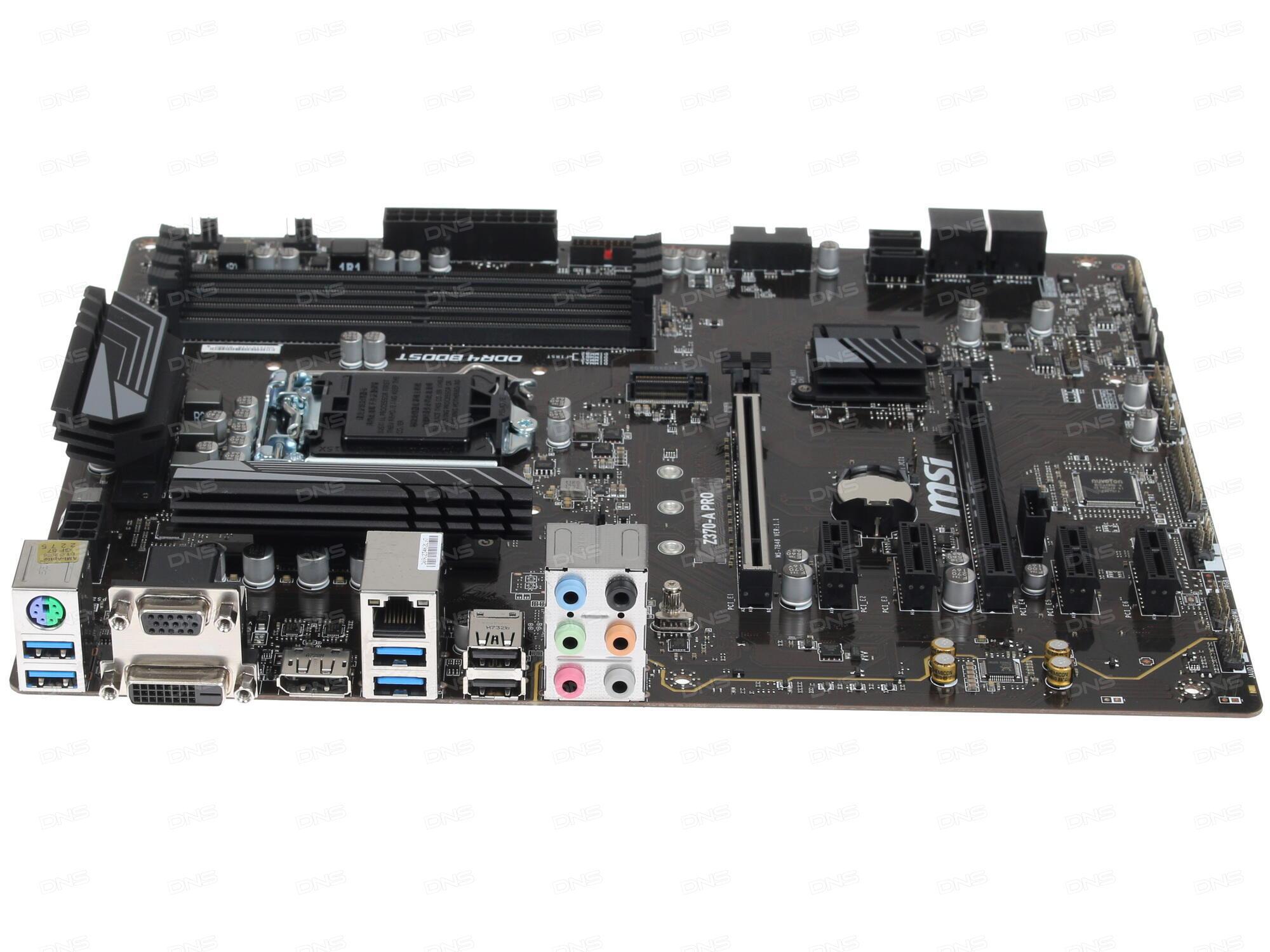 Материнская плата ASRock H110 Pro BTC+ (S1151 iH110 2*DDR4 PCI-E16x 12*PCI-E1x DVI SATAIII M.2 GB Lan USB3.0 ATX Retail)