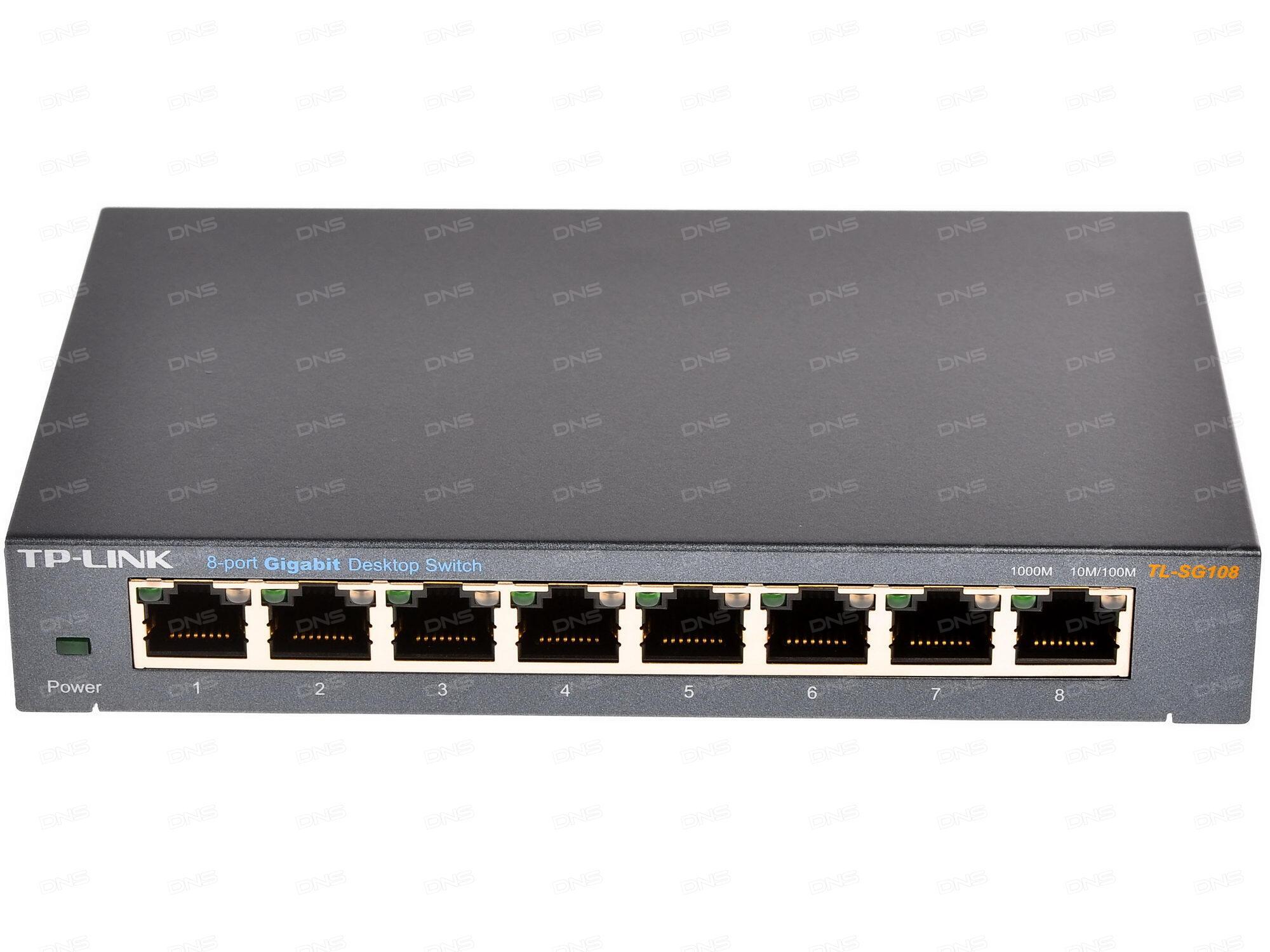 Коммутатор TP-LINK TL-SG1024DE Easy Smart гигабитный 24-портовый коммутатор