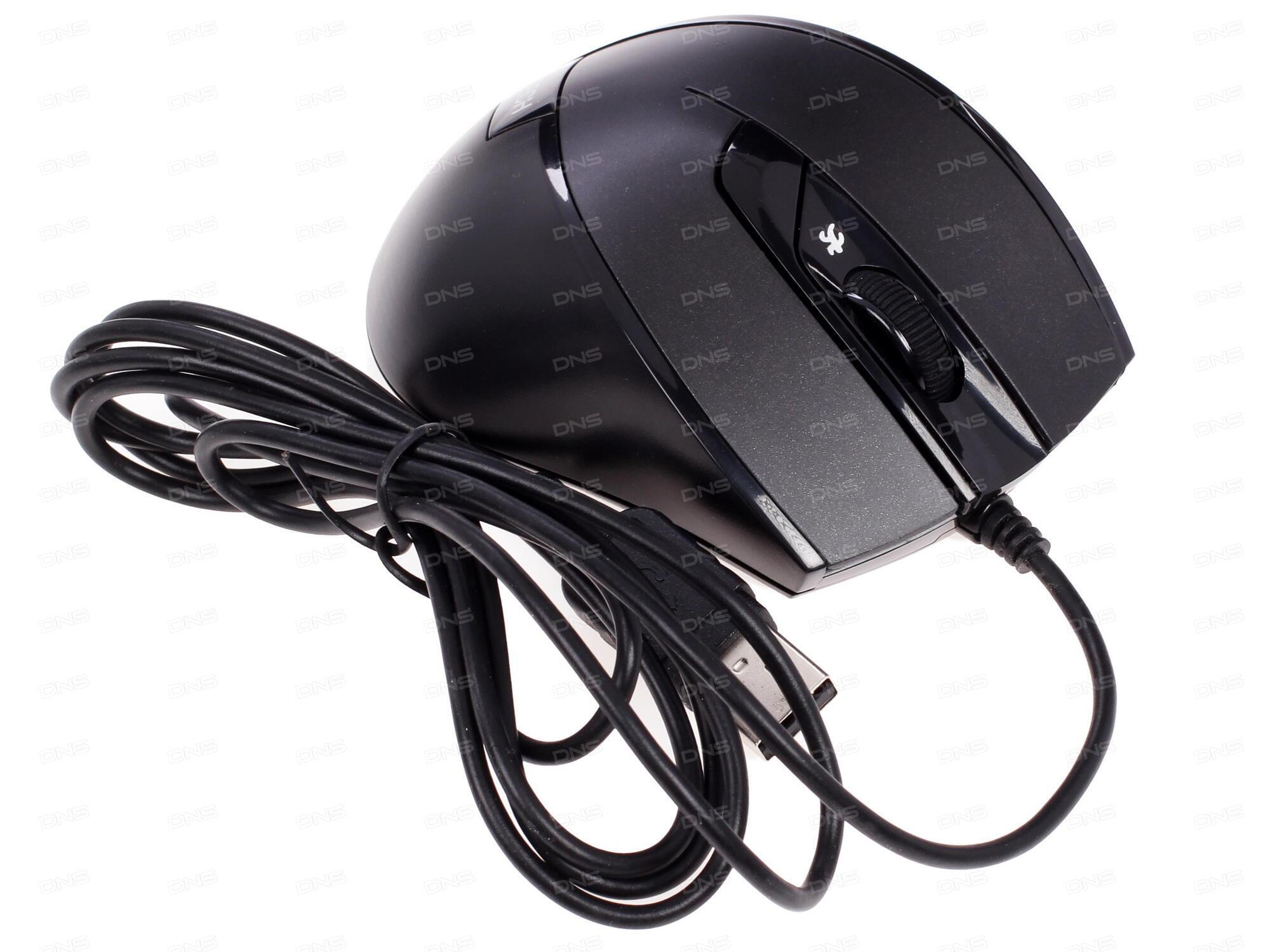 Мышь проводная Genius DX-120 белый USB