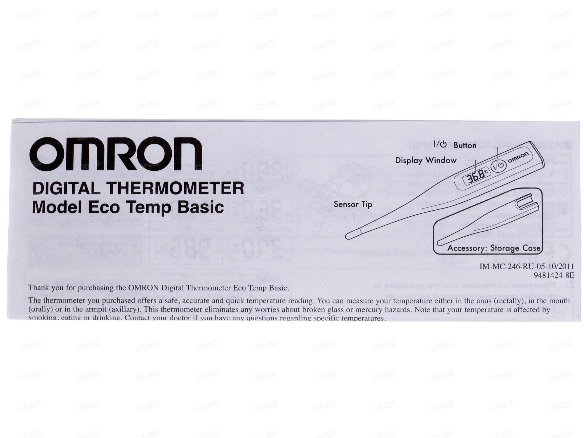 Термометр B.Well WT-03