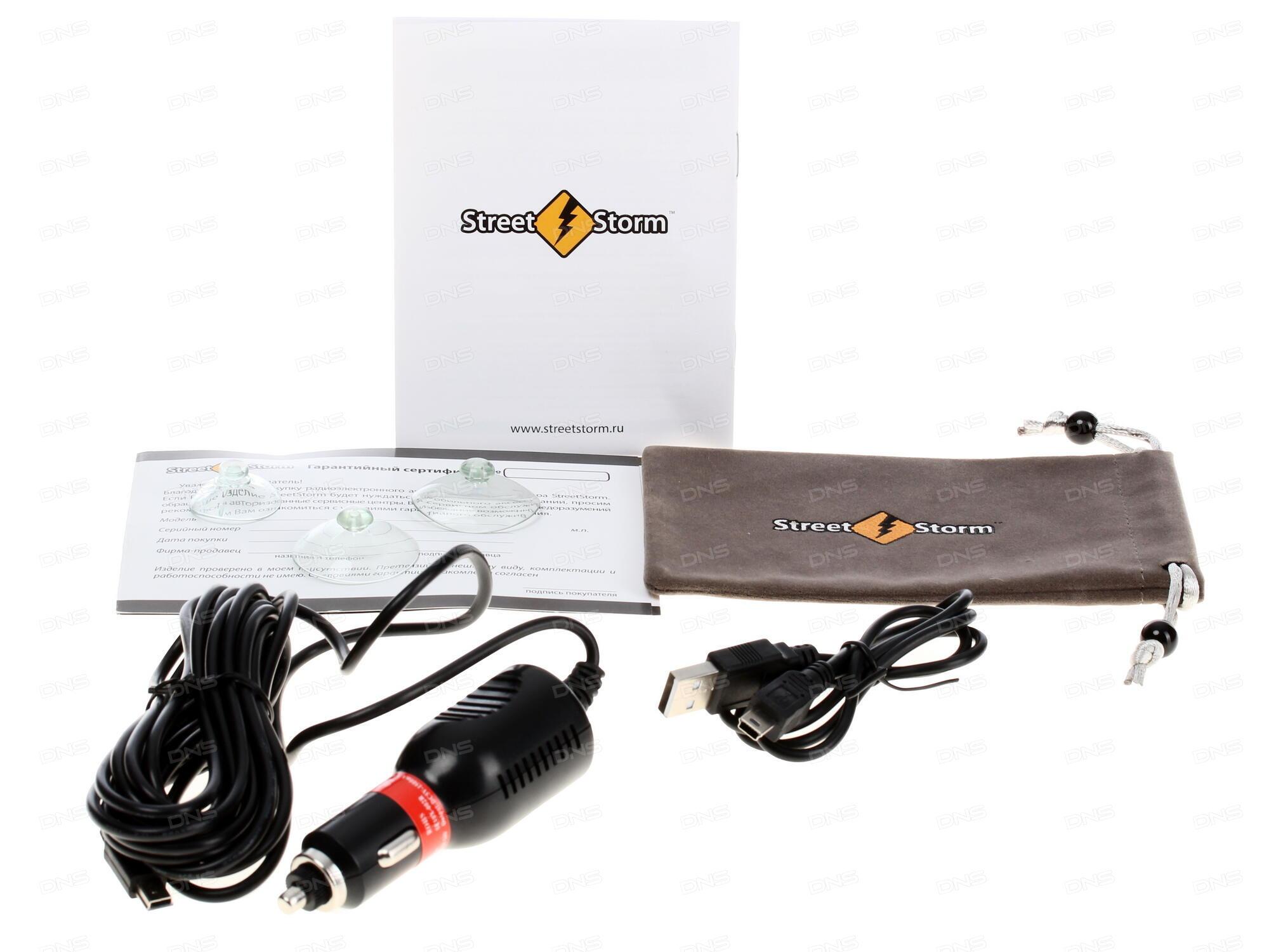 Видеорегистратор Street Storm STR-9970BT