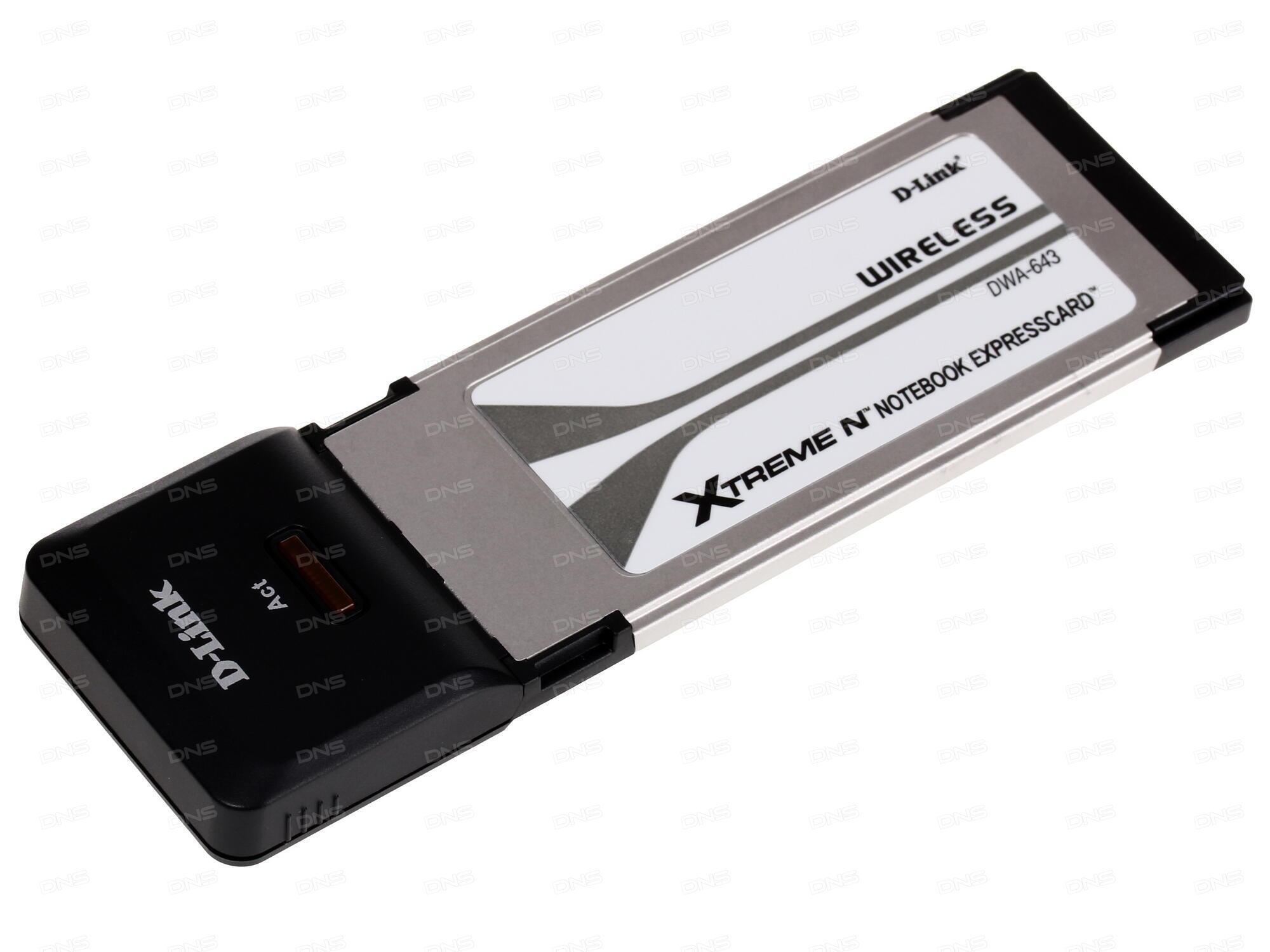 Адаптер D-Link DWR-710/B1A Беспроводной компактный маршрутизатор с поддержкой 3G/HSPA+
