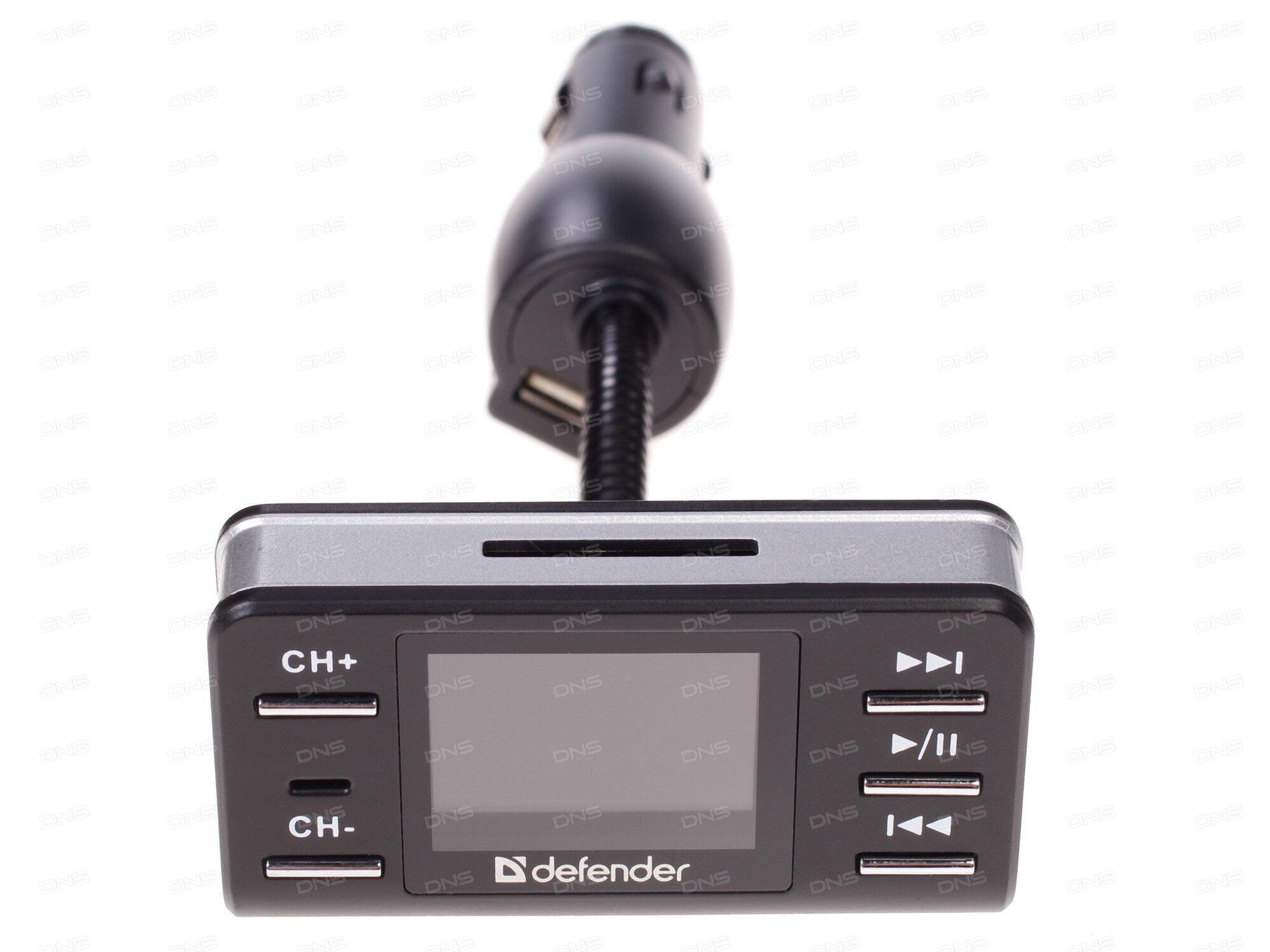 FM-трансмиттер DEFENDER RT-Feet
