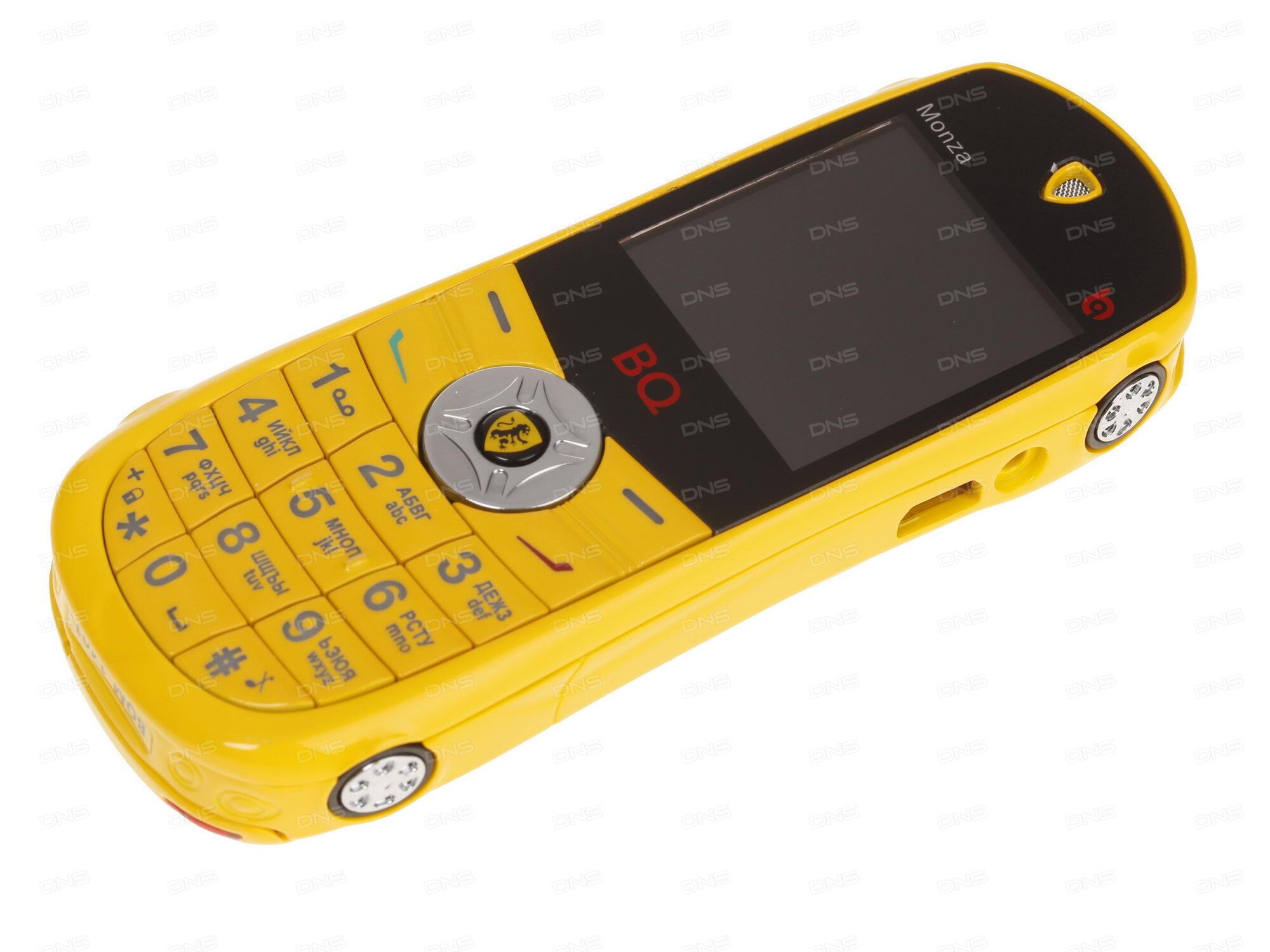 Сотовый телефон Vertex Impress Fortune LTE Gold