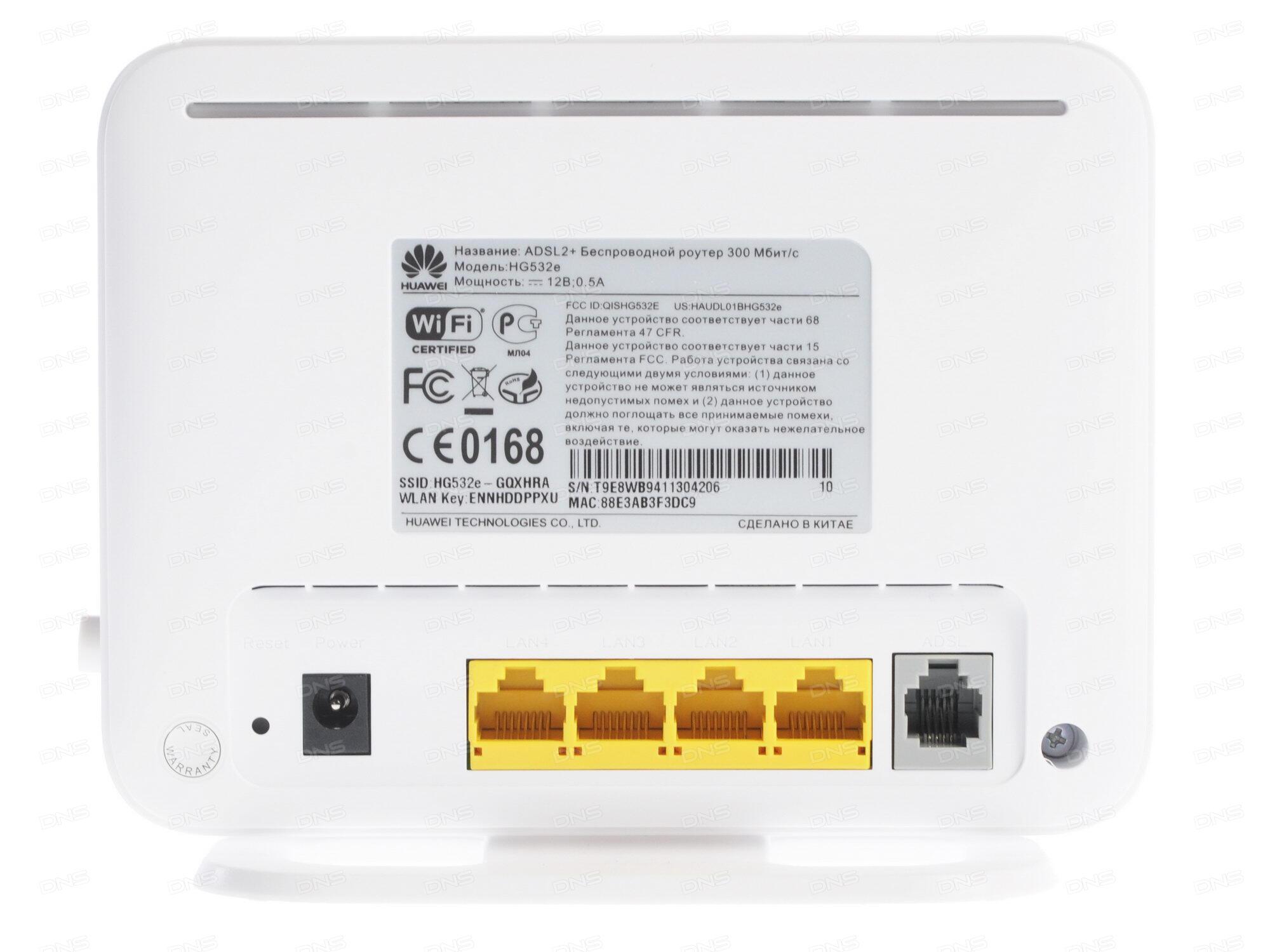 Маршрутизатор Huawei AR2220E