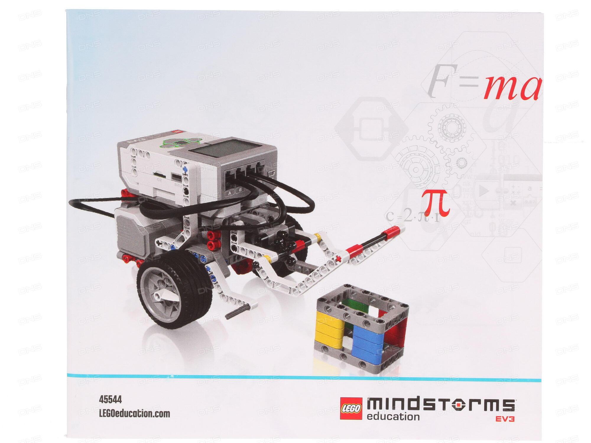 Lego mindstorms ev3 дополнительные датчики