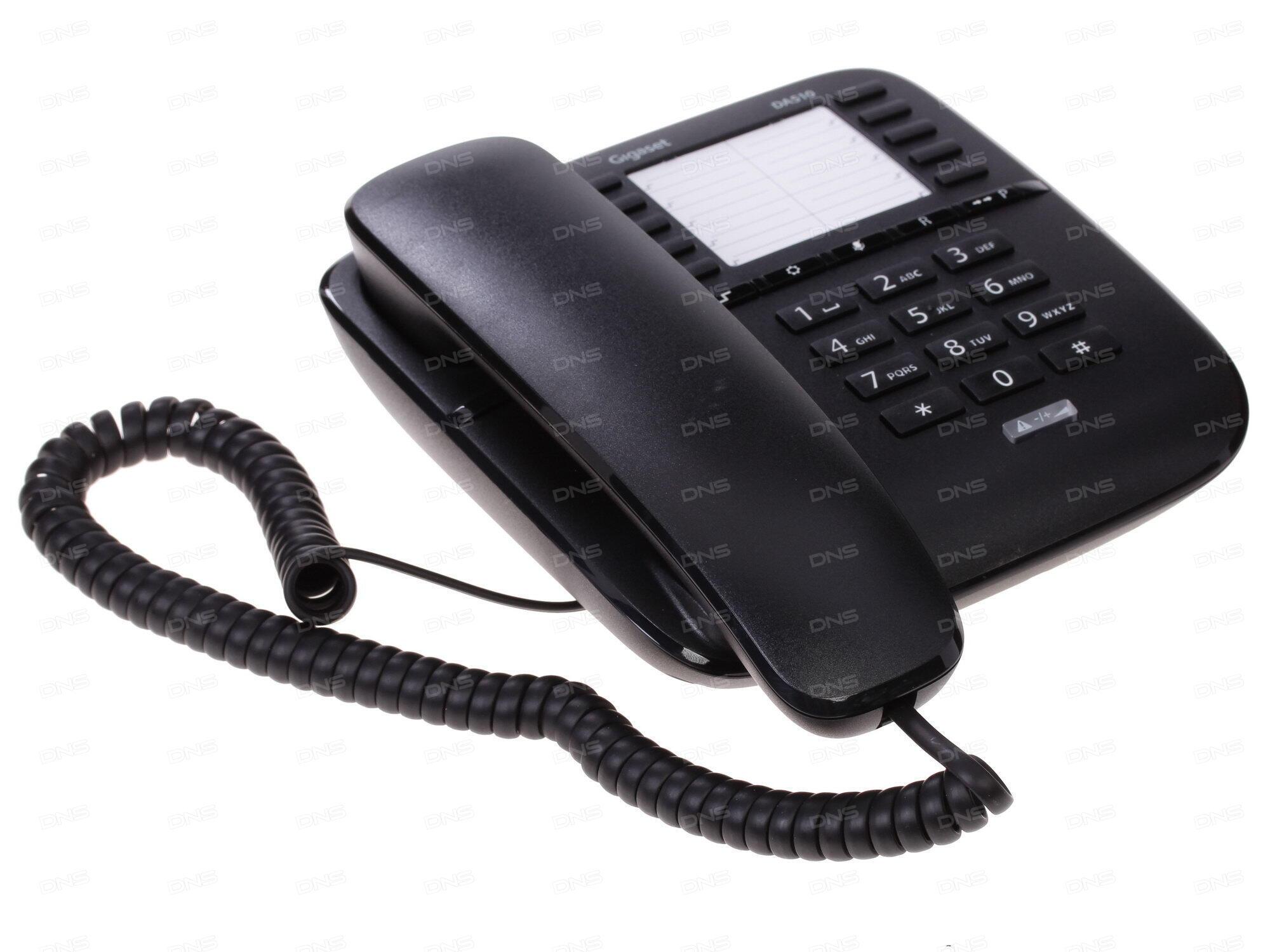это такое телефон проводной купить калининград рассчитать плитку