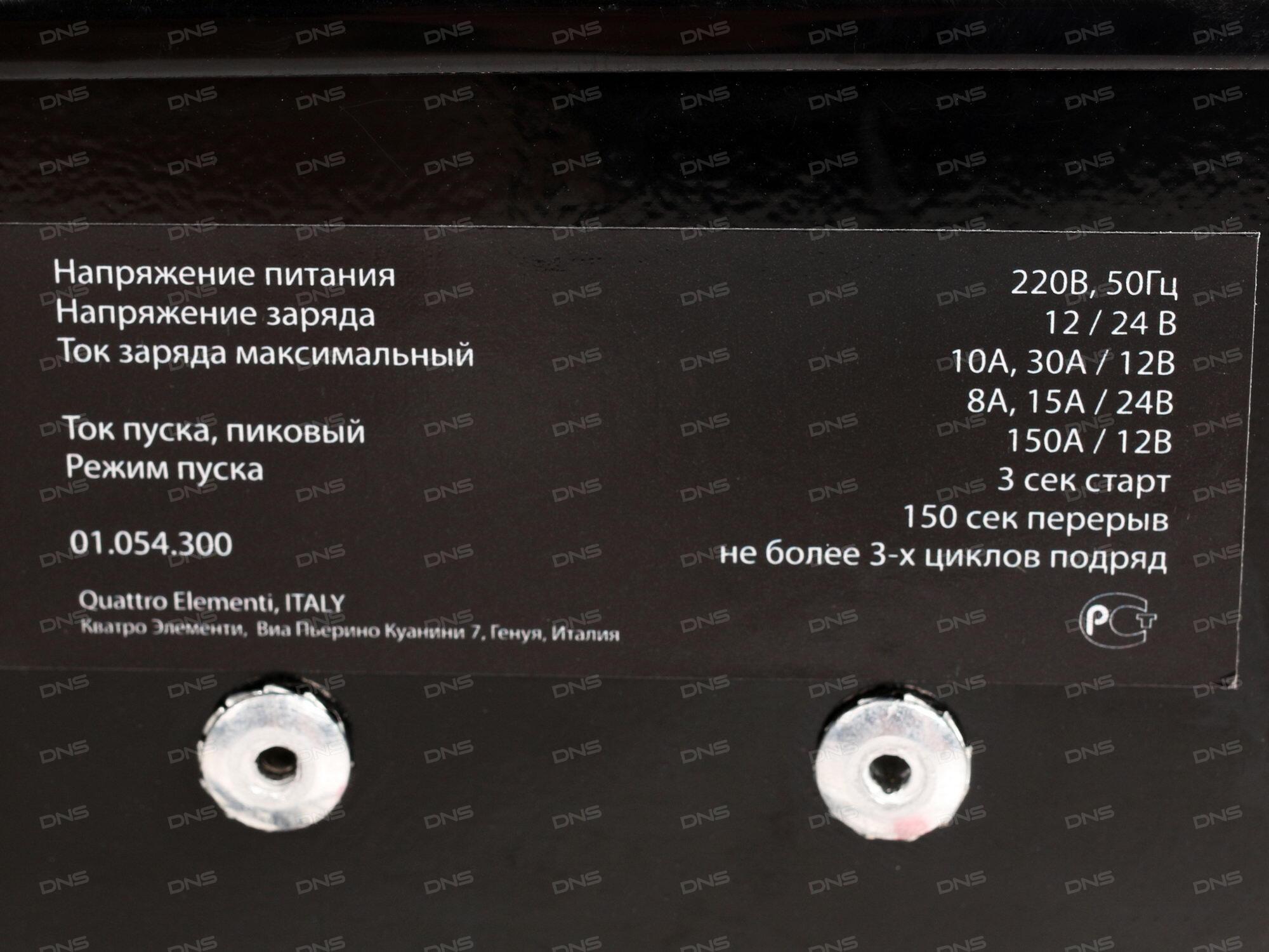 Сетевое зарядное устройство Prime Line 2313 1A 2 USB белый/черный