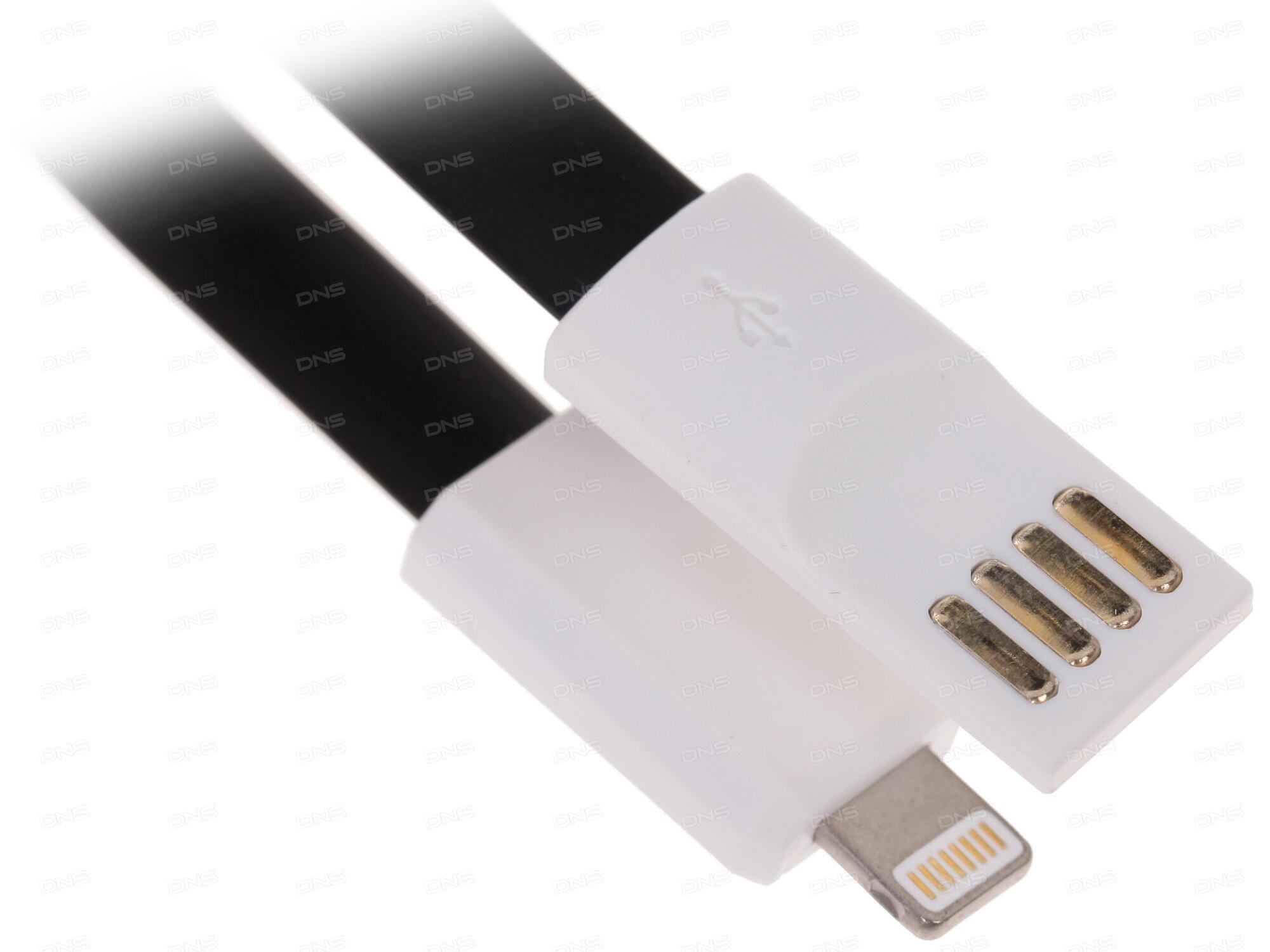 Кабель Lightning 8pin-USB Ritmix RCC-421 grey для синхронизации/зарядки 1м нейлон. опл. мет. коннекторы