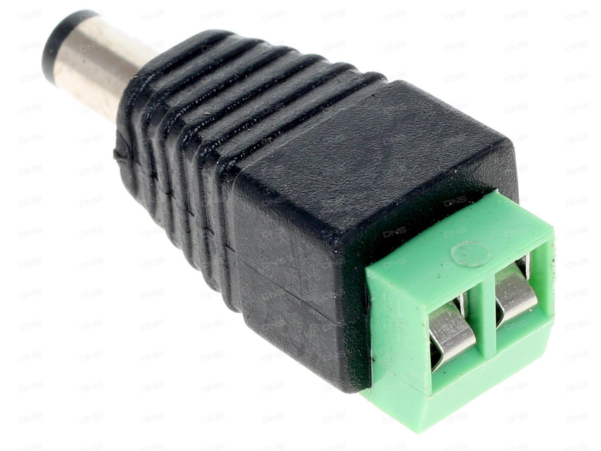 IP-камера Falcon Eye FE-IPC-BL200P 2 мегапиксельная уличная H.264 протокол ONVIF разрешение 1080P матрица 1/2.8