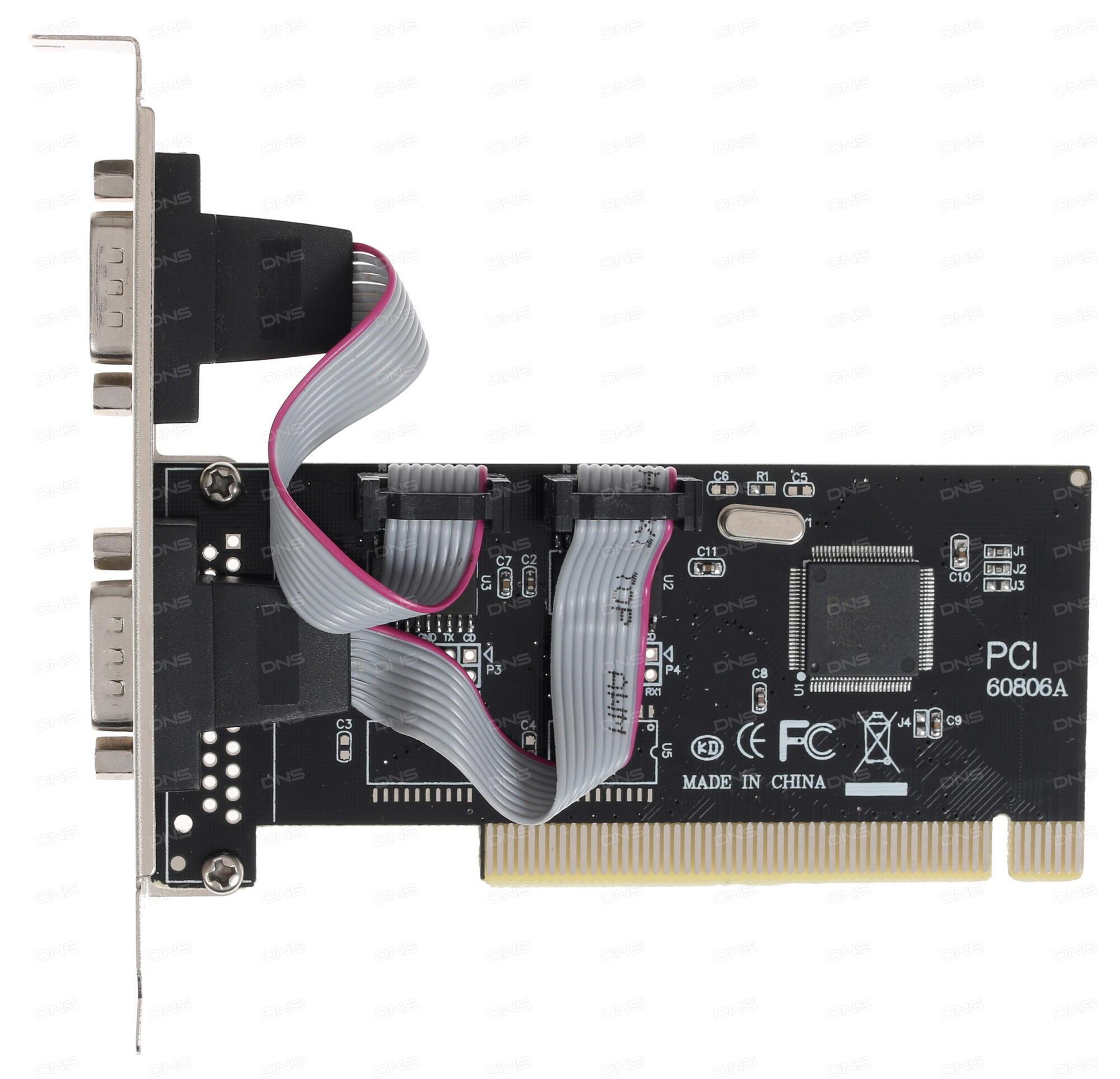 Контроллер PCI-E x1 to 1port SATA3 (6Gb/s) + 1 port mSATA  чип ASMedia ASM1061 PCIE020B Espada