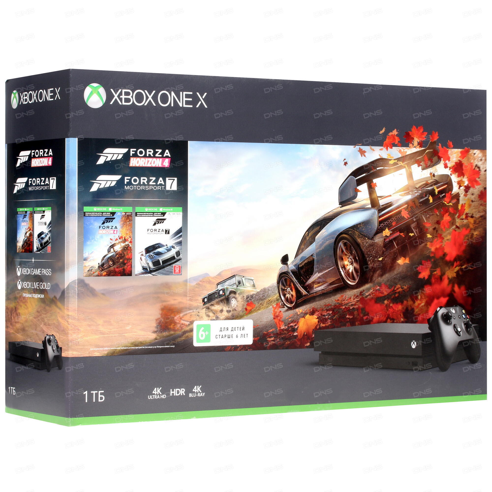 microsoft xbox one x forza. Black Bedroom Furniture Sets. Home Design Ideas