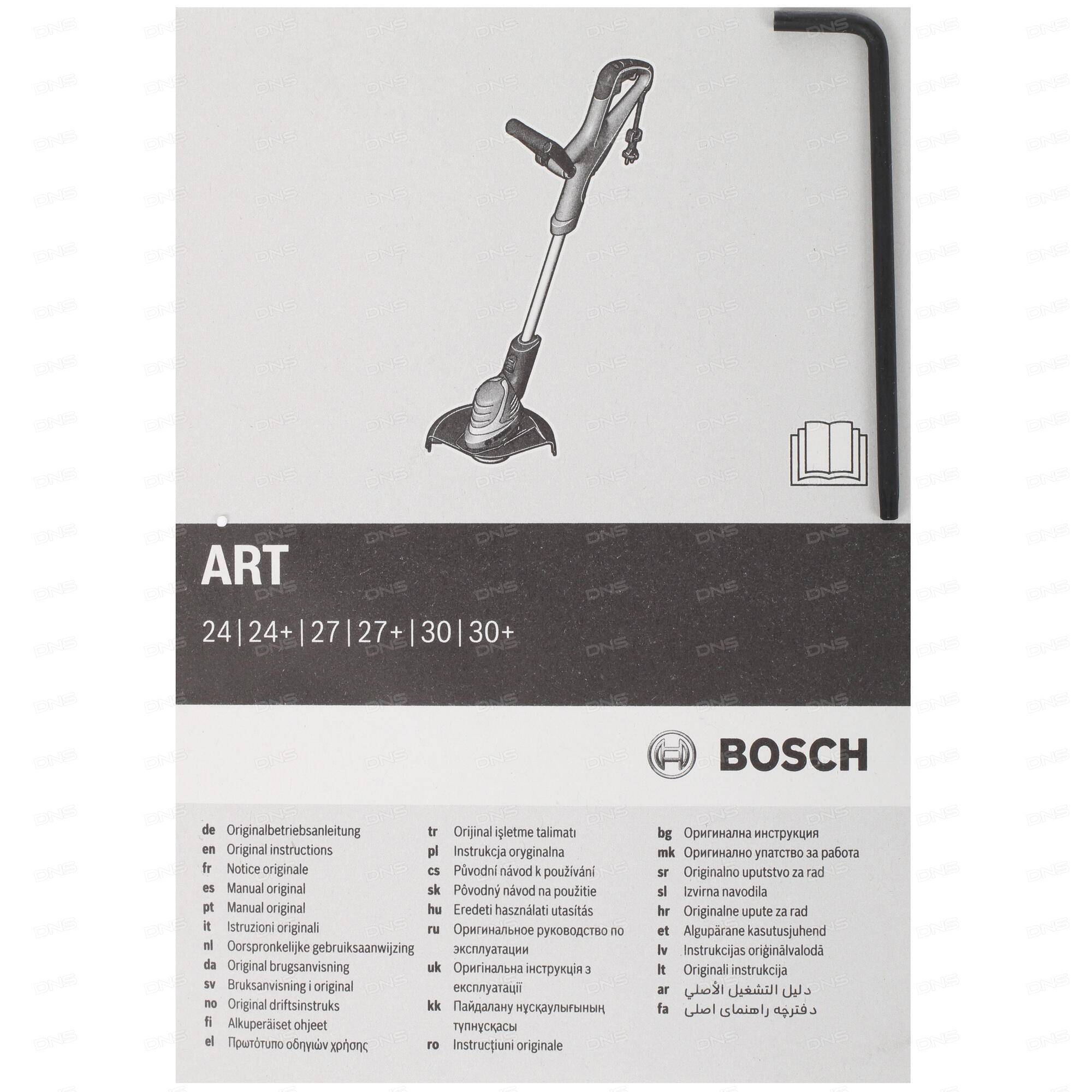 триммер Bosch Art 27