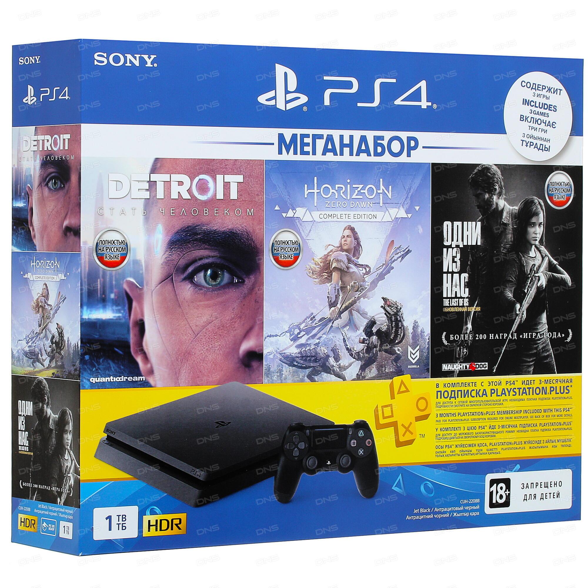 Игровая приставка PlayStation 4 Slim Black 1 TB + 3 игры