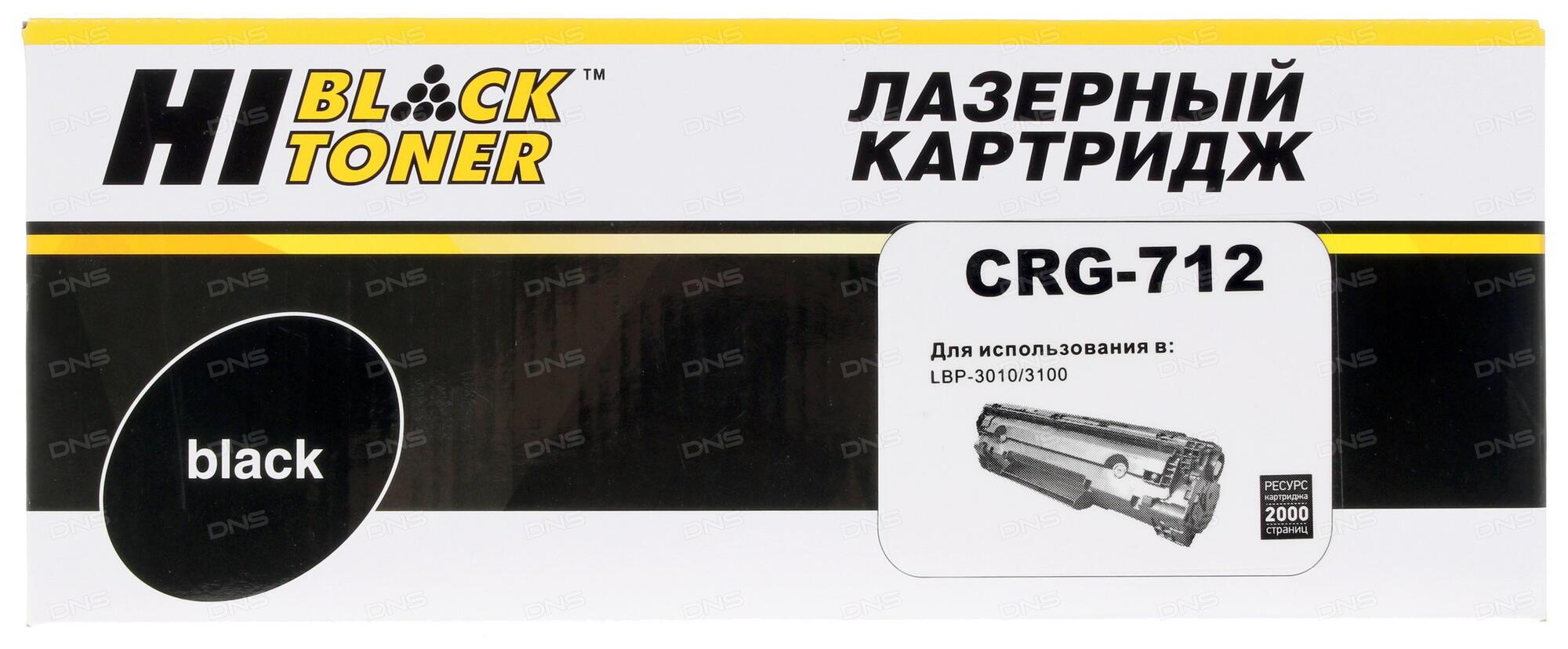 Картридж NV Print совместимый HP CE390X для LJ M4555 (24000k)