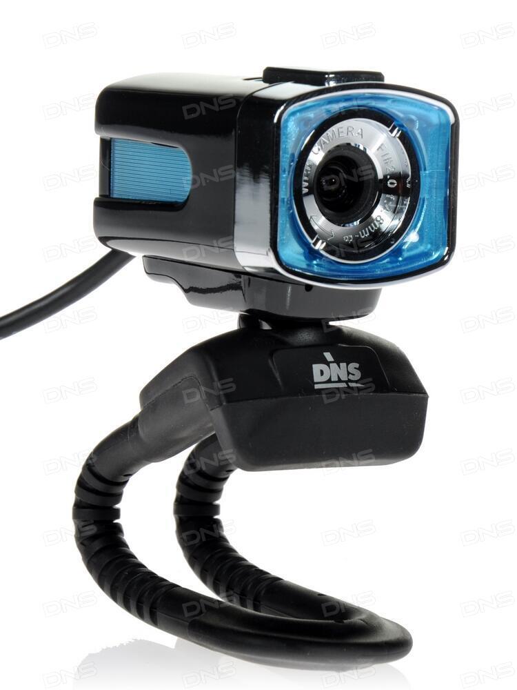вашем будущем, веб камера в ярославле году ученые
