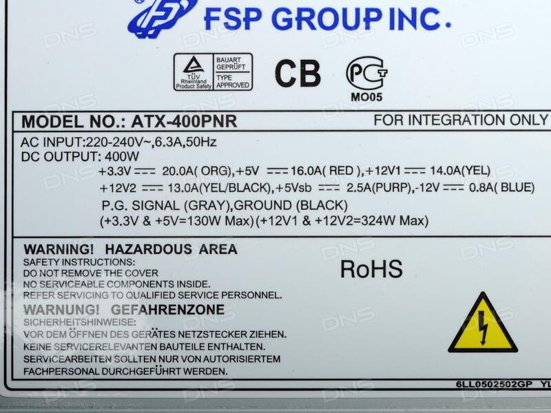 b5c5722816d8 Купить Блок питания FSP PNR 400W [ATX-400PNR] в интернет магазине ...