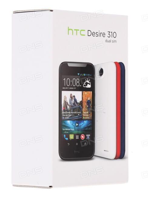 скачать драйвер Htc Desire 310 Dual Sim - фото 10