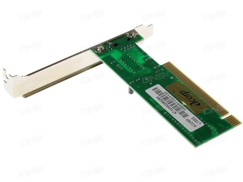 ACORP L-100D DRIVER FOR PC