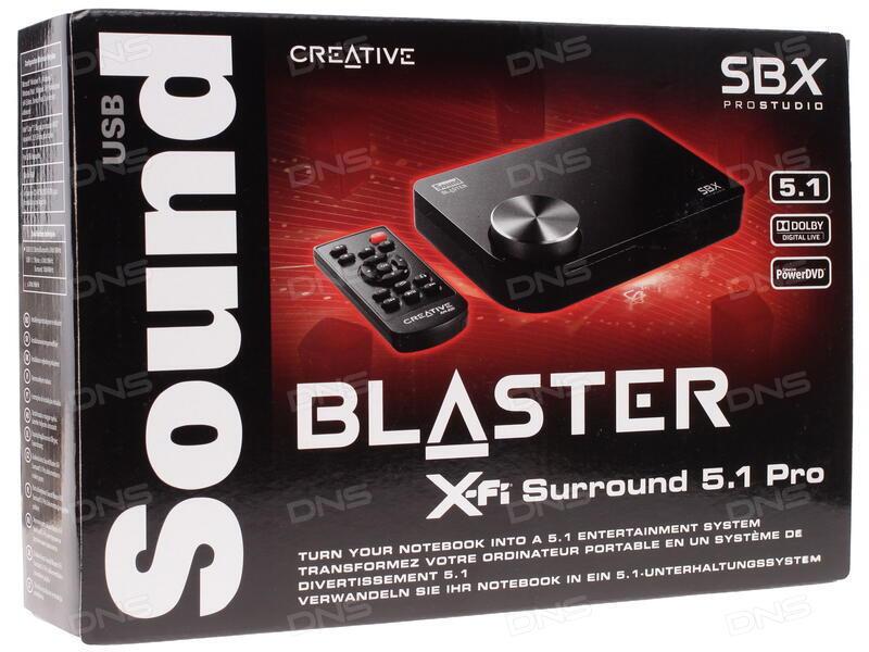 6c7b76596f9e Купить Внешняя звуковая карта Creative X-Fi Surround 5.1 Pro в ...