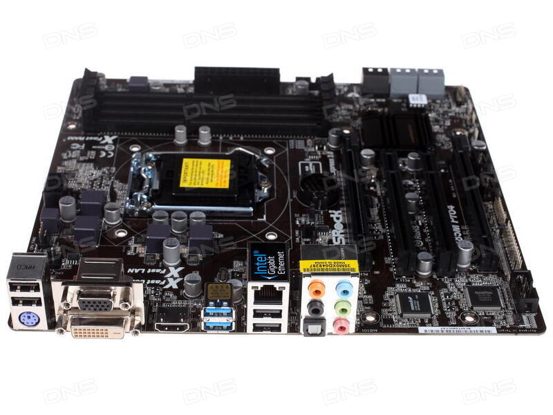 ASRock B85M-ITX Realtek Audio Driver for Windows Mac