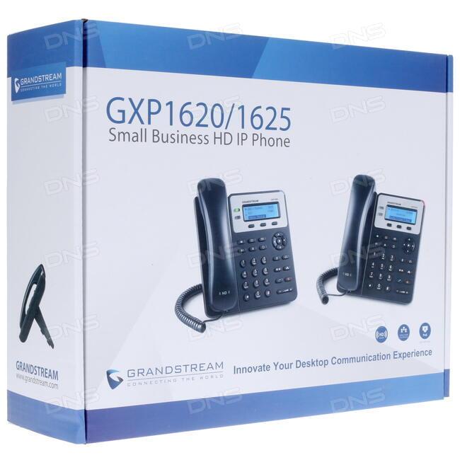 GRANDSTREAM GXP1620 IP PHONE DRIVER FOR WINDOWS 7