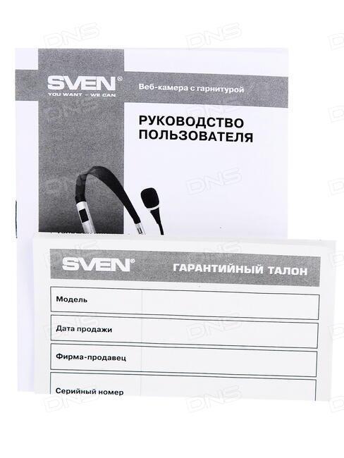 Skype не может подключится к вашей веб камере - ремонт в Москве нокиа в спб