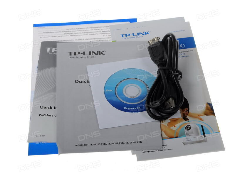 TP-LINK TL-WN721N WIRELESS ADAPTER WINDOWS 7 64 DRIVER