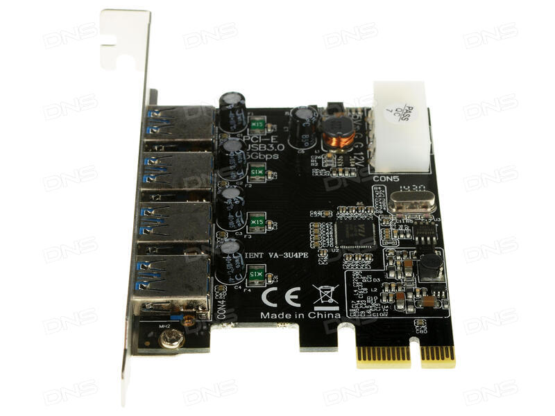 Драйвер espada pci-express контроллер usb 3.0