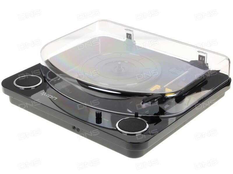 Проигрыватель ION Audio MAX LP