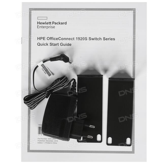Купить Коммутатор HPE OfficeConnect 1920S JL380A в интернет магазине DNS   Характеристики, цена HPE OfficeConnect 1920S JL380A | 8137017