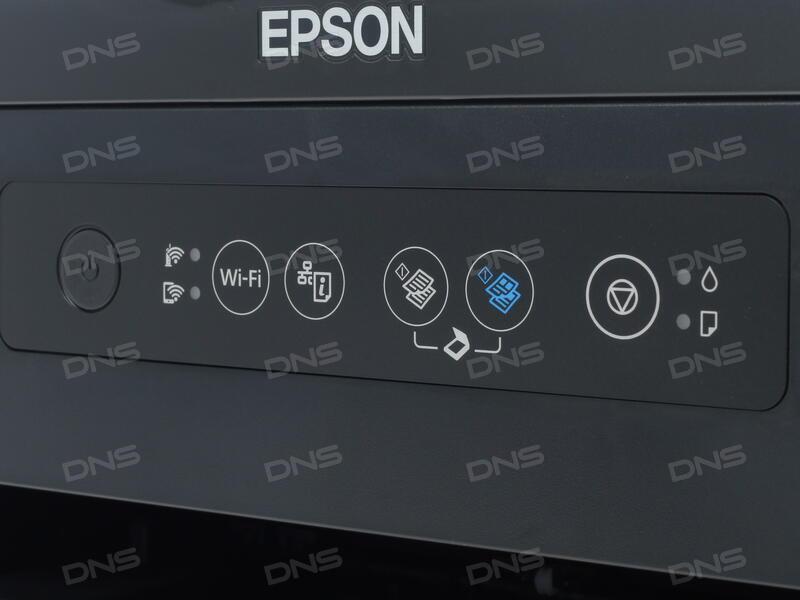 Инструкция и руководство пользования для МФУ струйное Epson