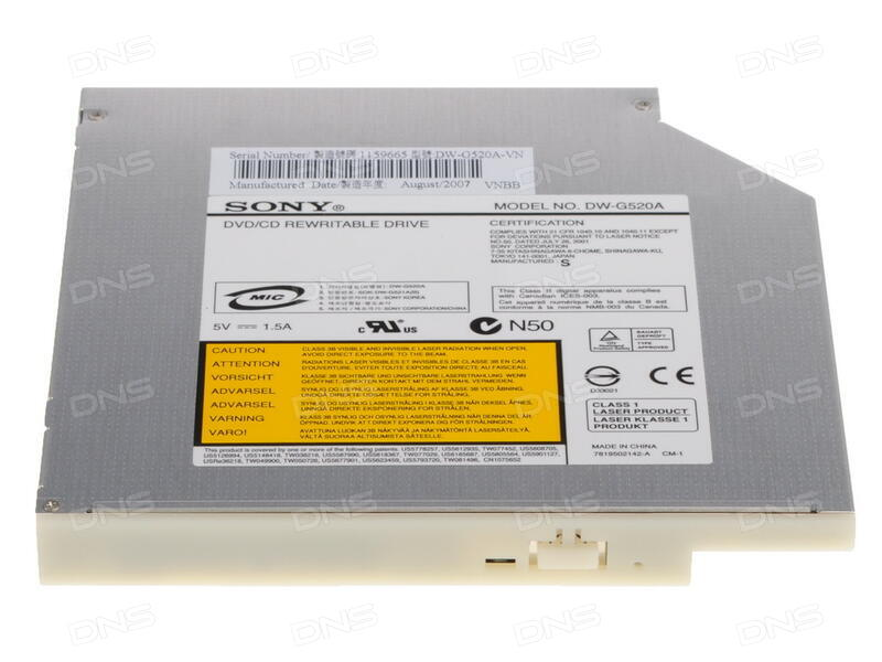 DRIVERS FOR SONY DVD RW DW-G520A