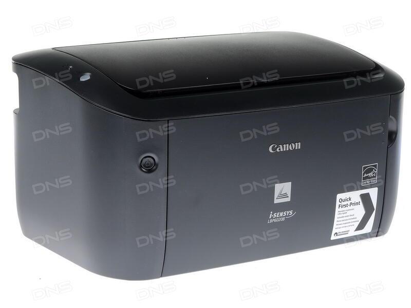 скачать драйвер принтер Canon I Sensys Lbp6020b - фото 6