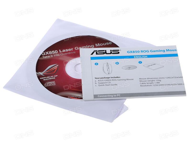 Комментарии Мышь проводная ASUS GX850 черный в интернет