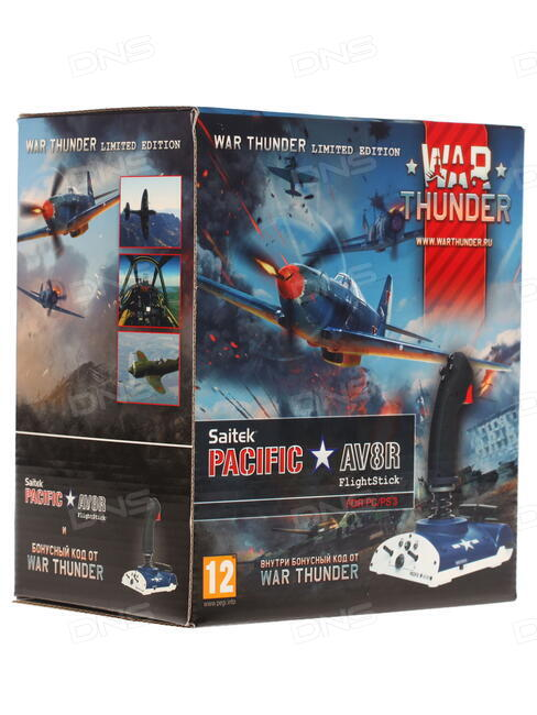 джойстик saitek pacific av8r war thunder limited edition