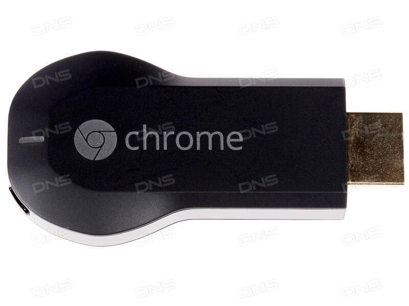 how to change chromecast dns