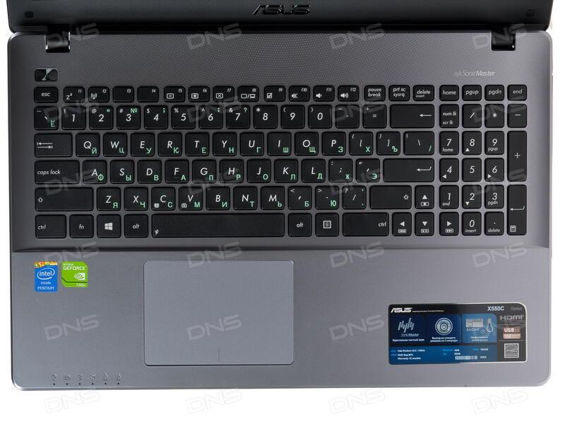 Скачать драйвер тачпада для ноутбука asus x550c