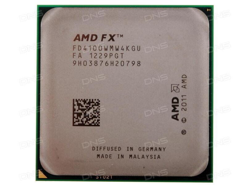 драйвер amd fx 4100