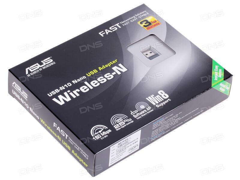 USB N10 ASUS DRIVERS WINDOWS XP