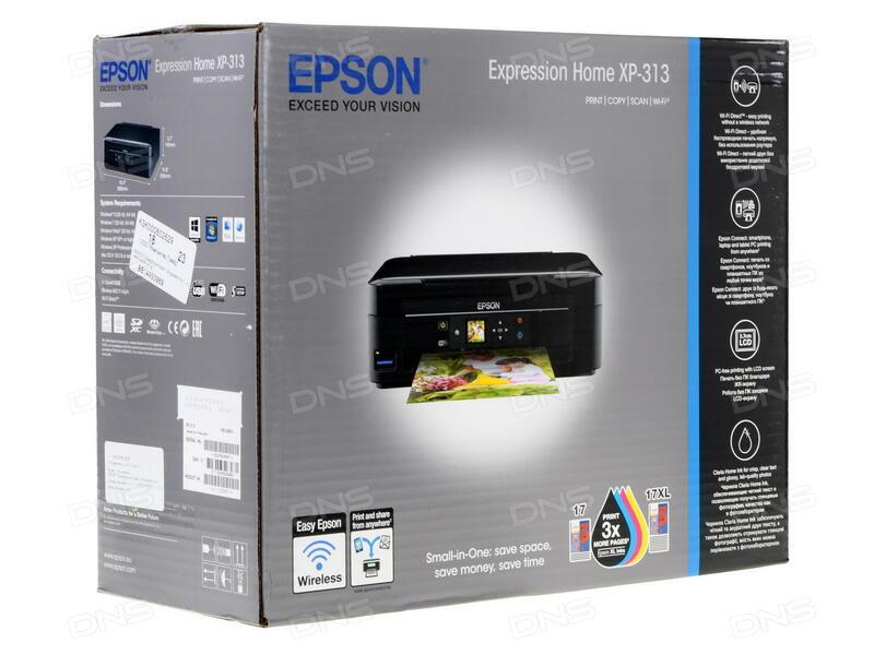 Скачать драйвер для принтера epson xp 313
