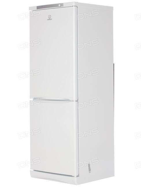 холодильник 16