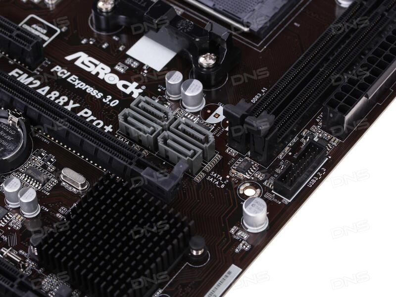 ASROCK FM2A88X PRO+ MOTHERBOARD DRIVERS FOR WINDOWS 10